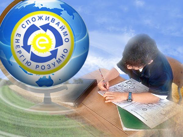 http://energyauek.kpi.ua/for_students/images/nature_0088.jpg